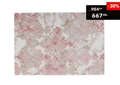 Lale-pink--carpet-SALE